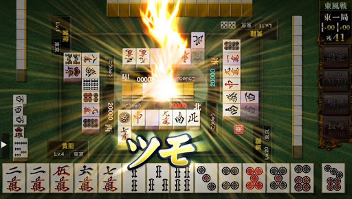 MAH-JONG FIGHT CLUB Sp 1.8.4 screenshots 2