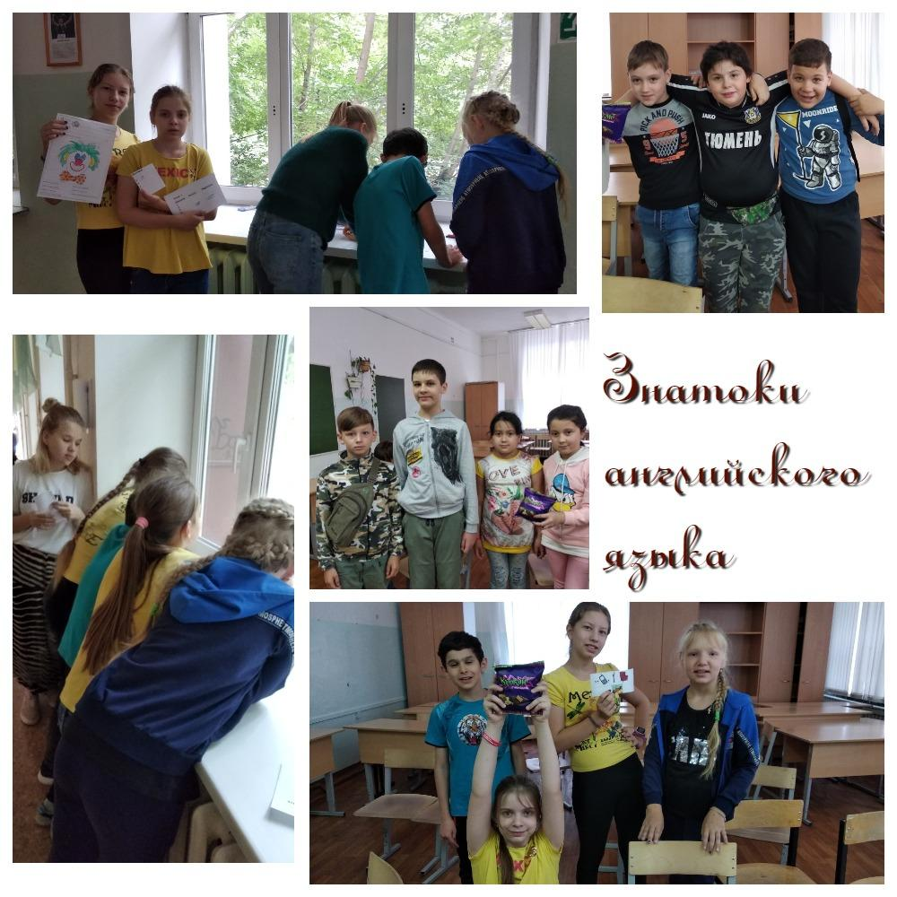 C:\Users\Миша\Downloads\MyCollages (7).jpg