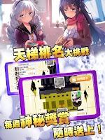 Screenshot of 崩壞學園