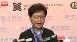林鄭:親自在Youtube看戴耀廷言論 政府有責任「以正視聽」