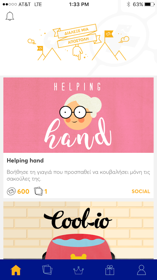 The Positive App - στιγμιότυπο οθόνης