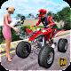 ATV Taxi Sim 2018: Reloaded (game)