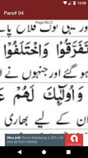 Quran Urdu Tarjuma Para 4 - náhled