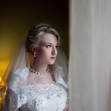 Wedding photographer Leonid Svetlov (svetlov). Photo of 27.06.2017
