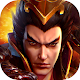 Dynasty Blade 2: ROTK Infinity Glory