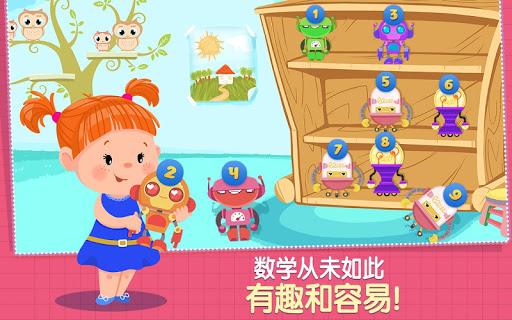 玩免費教育APP|下載伊兹的数学——儿童游戏—— app不用錢|硬是要APP