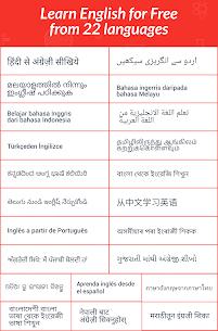 Hello English Apk: Learn English 1