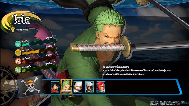 One Piece Pirate Warriors 4 ภาษาไทย