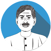 Munsi Premchand Stories