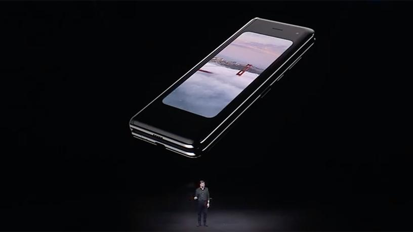 When closed, the Samsung Galaxy Fold has a 4.3-inch screen.