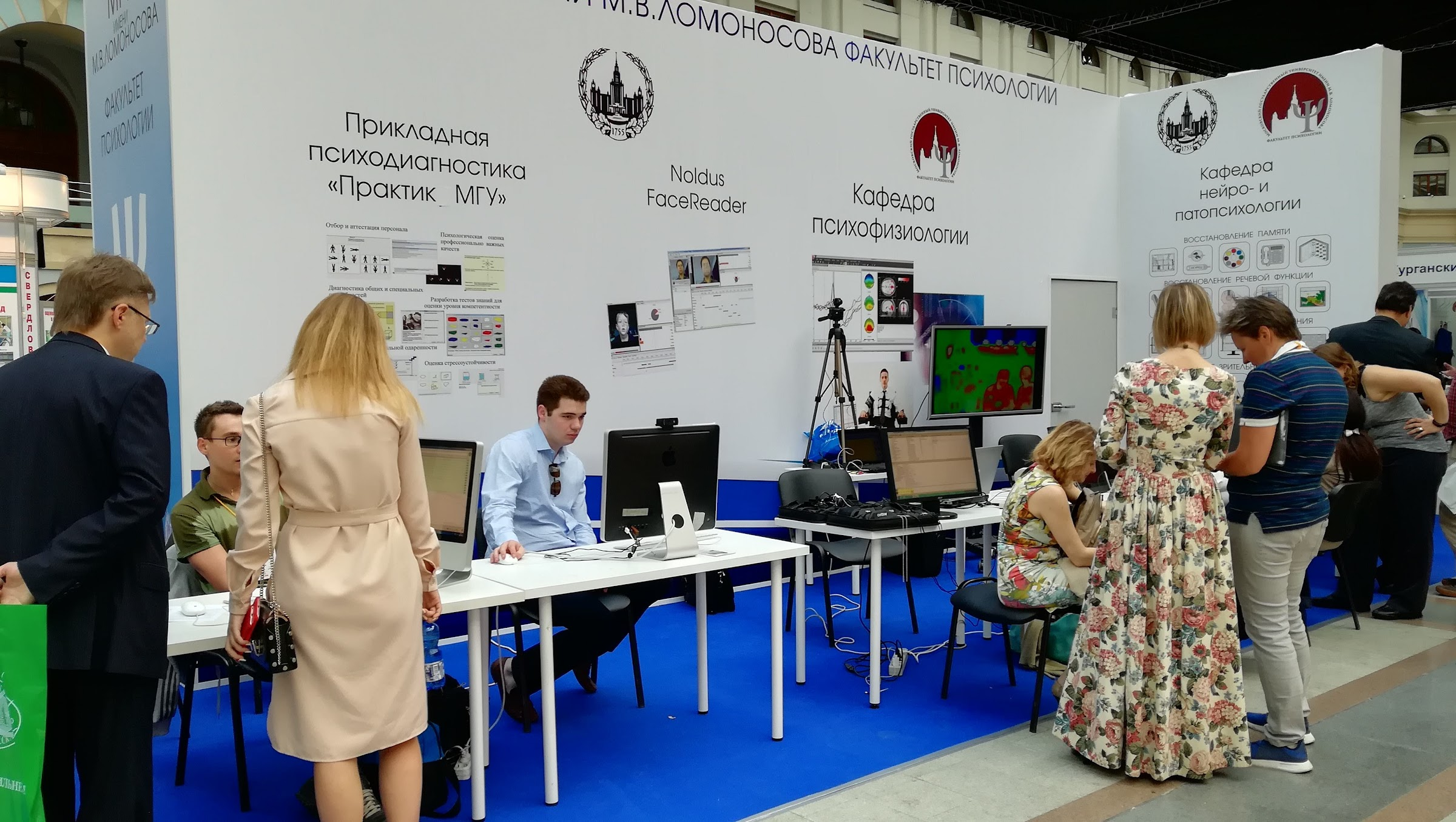 Здоровье нации – основа процветания России