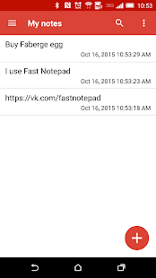 Fast Notepad- screenshot thumbnail