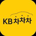 KB차차차 - No.1실차주인증매물. 중고차시세, 구매 판매, 수입차할부 리스 렌트 대출 download