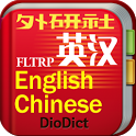 Chinese-English Dictionary icon