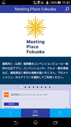 Meeting Place Fukuoka