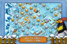Farm Frenzy 3: アイスエイジのおすすめ画像2
