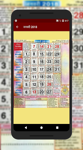 Hindi Calendar 2018 - Panchang 2018  screenshots 4