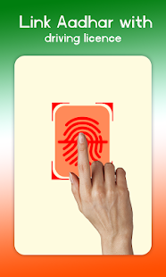 Link Aadhar with Driving Licence - náhled