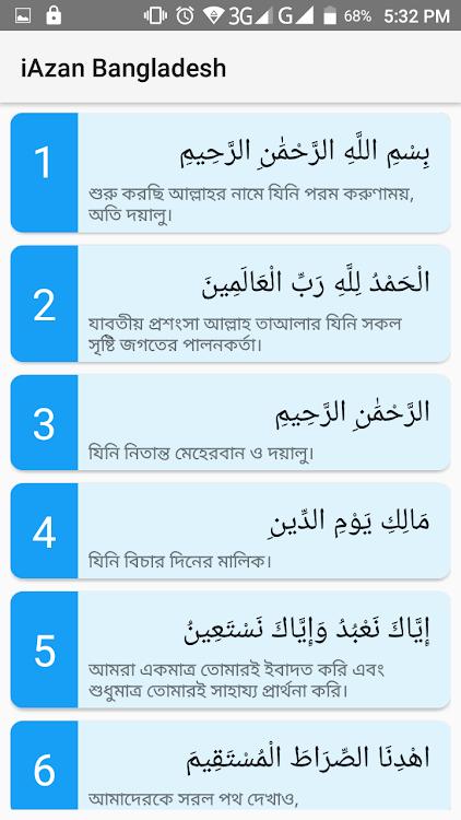 Populære bangladeshis dating sites