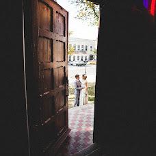 Wedding photographer Yulianna Potanina (Yulianna-P). Photo of 22.10.2014