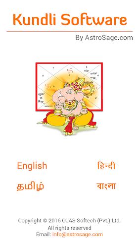 tamilska astrologija podudaranja