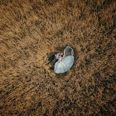 Wedding photographer Aleksandra Gavrina (AlexGavrina). Photo of 02.11.2017