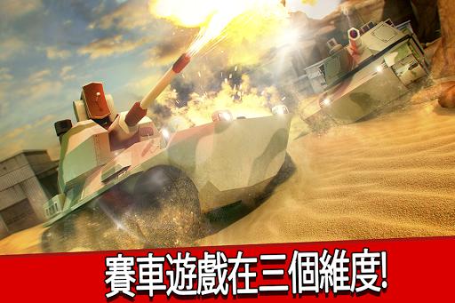 鋼鐵 坦克 模擬器 . 閃電戰 世界 軍用坦克 射擊 遊戲