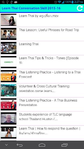 Learn Thai Conversation Skill