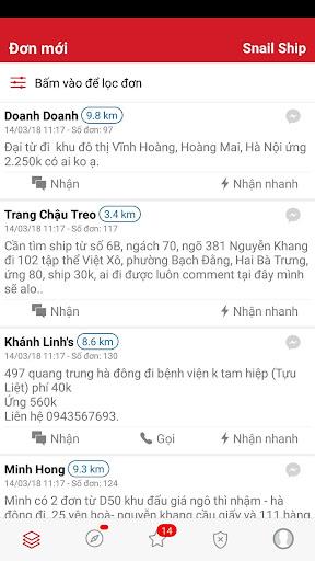 Snail Ship 22.1.8 screenshots 1