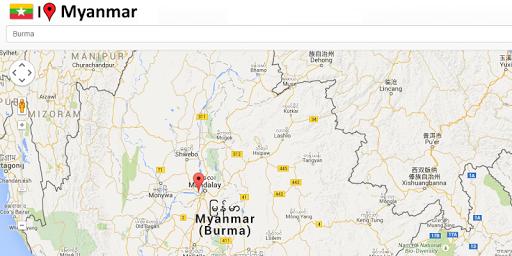Myanmar map 2.3 screenshots 2