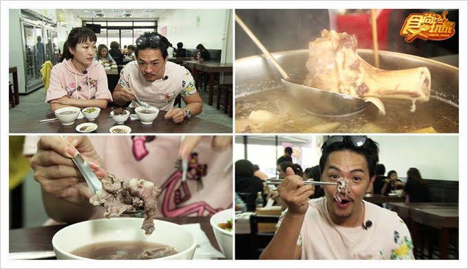 食尚玩家台南美食助仔牛肉湯