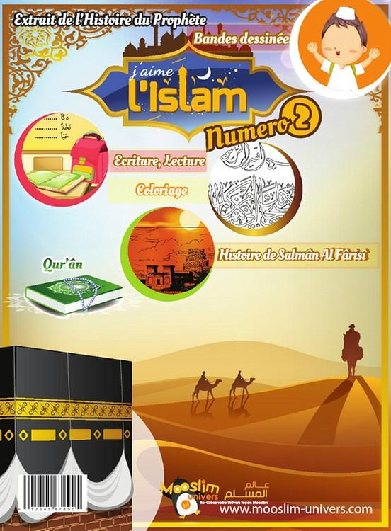 Скриншот J'aime l'Islam magazine n°2