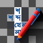 Bangla Crossword 1.2.07