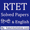 RTET/REET Practice Sets in हिन्दी & English APK