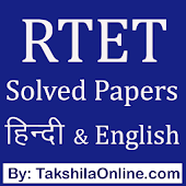 RTET/REET Practice Sets in हिन्दी & English
