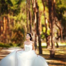 Wedding photographer Galina Togusheva (Boots). Photo of 30.03.2016