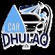 Cardhulao (app)
