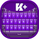 Purple Dust Keyboard