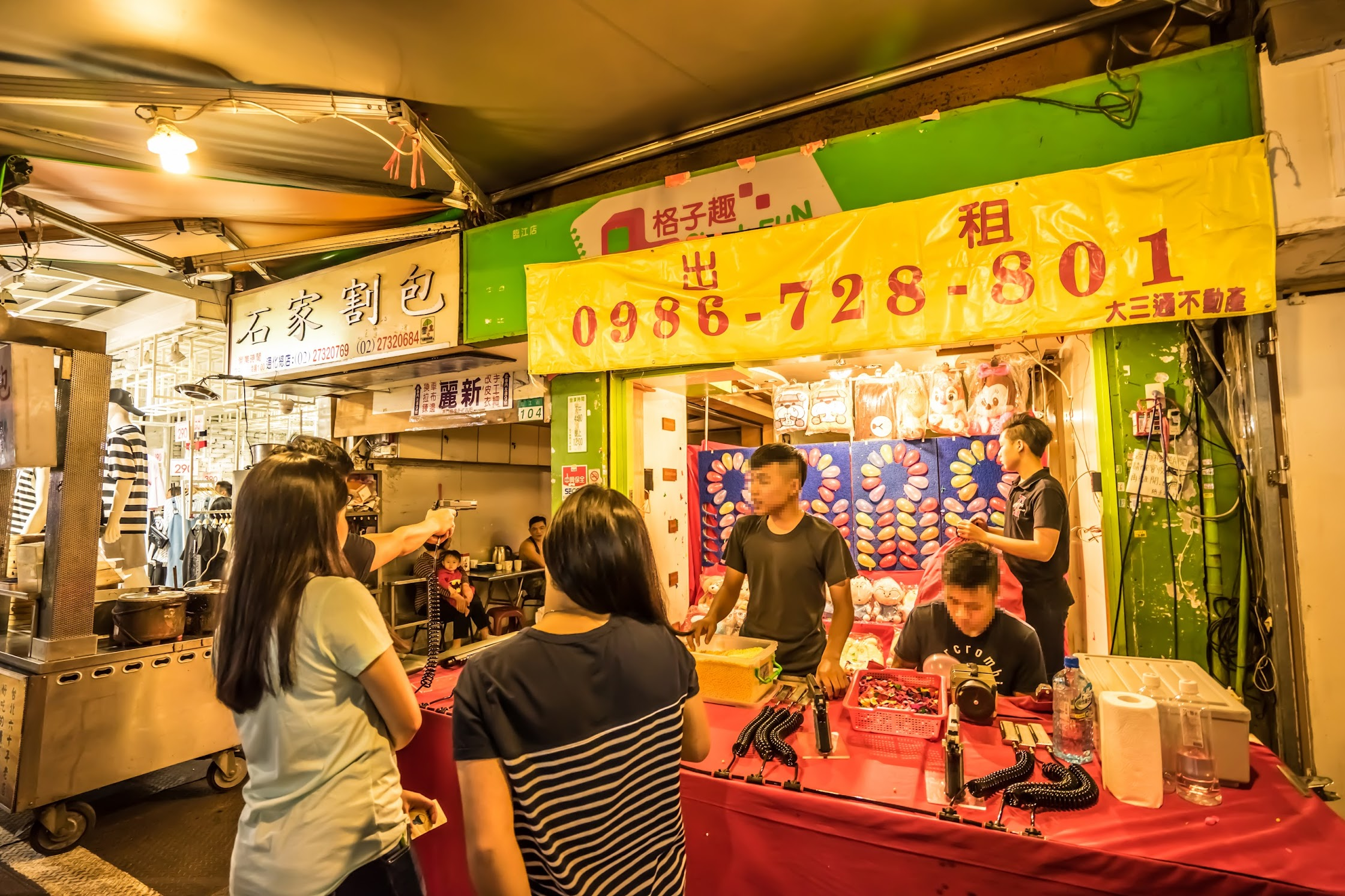 Tonghua Night Market (Linjiang Street Night Market)4