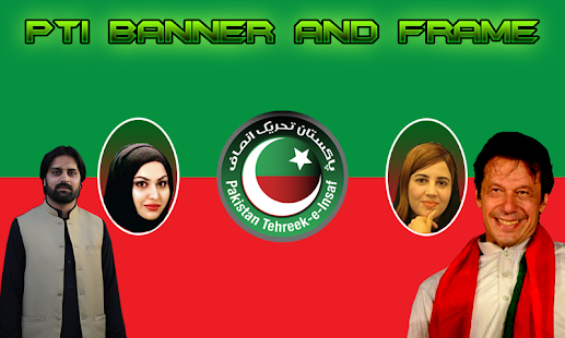 pti flex and banner maker for election 25 jul 2018 applications