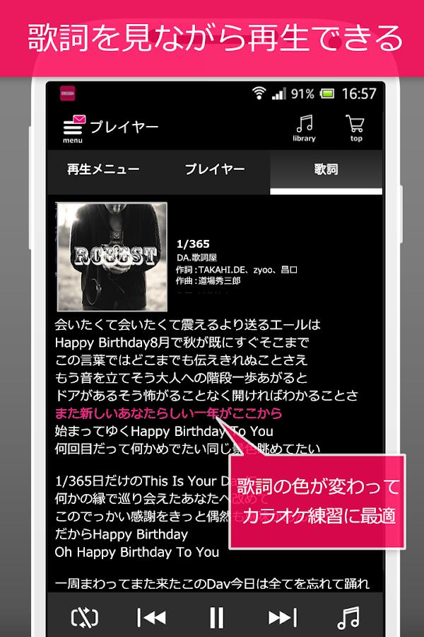 【ガチで使えて無料】Google Play Musicに音楽を …