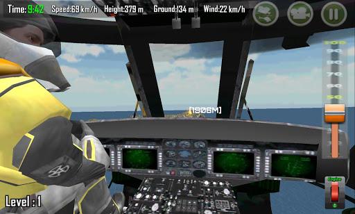 ガンシップキャリアヘリコプター3D