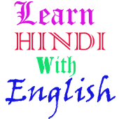 Learn Hindi with English