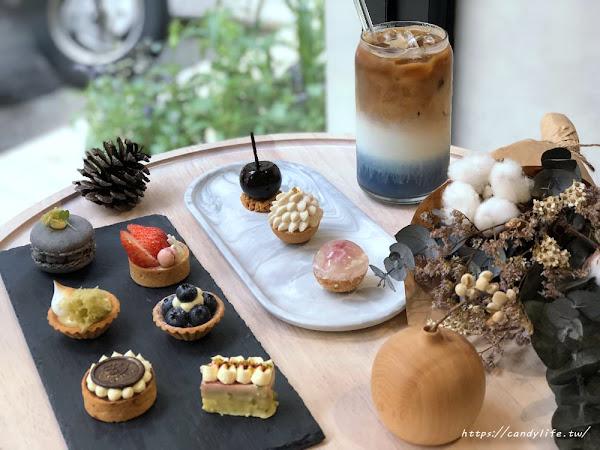 KAKA Pâtisserie・法式甜點・外燴│ 隱身在弄裡的可愛法式甜點,mini小塔可愛又好吃~
