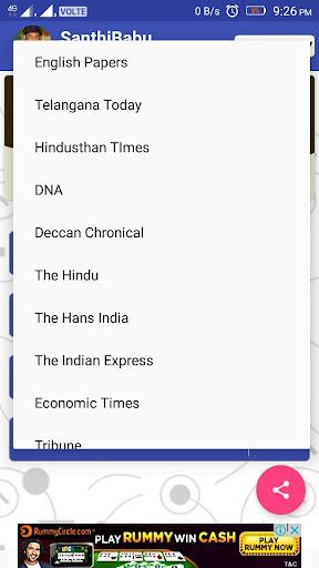 Santhibabu Newspapers for PC