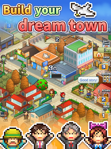 Dream Town Story 1.5.3 screenshots 10