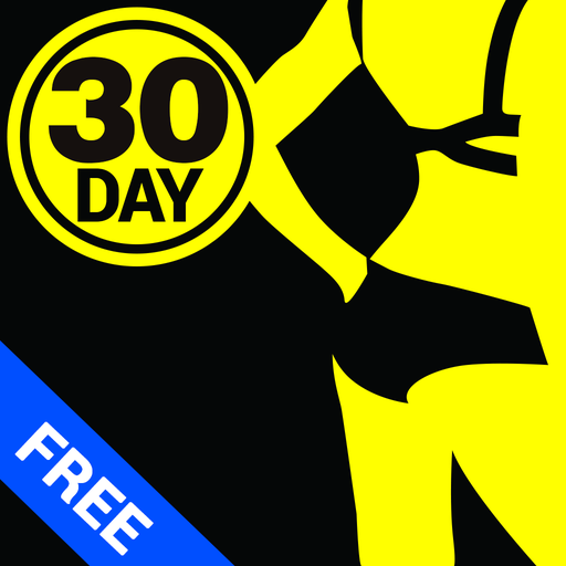 30 Day Sexy Butt Free