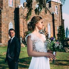 Wedding photographer Irina Ermolinskaya (ie424). Photo of 26.07.2017