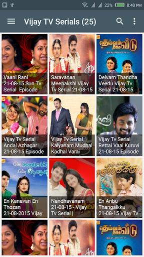 Vijay Tv Shows Download