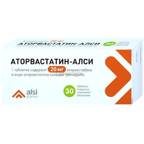 Аторвастатин-АЛСИ таб. п/о плен. 20мг 30 шт.